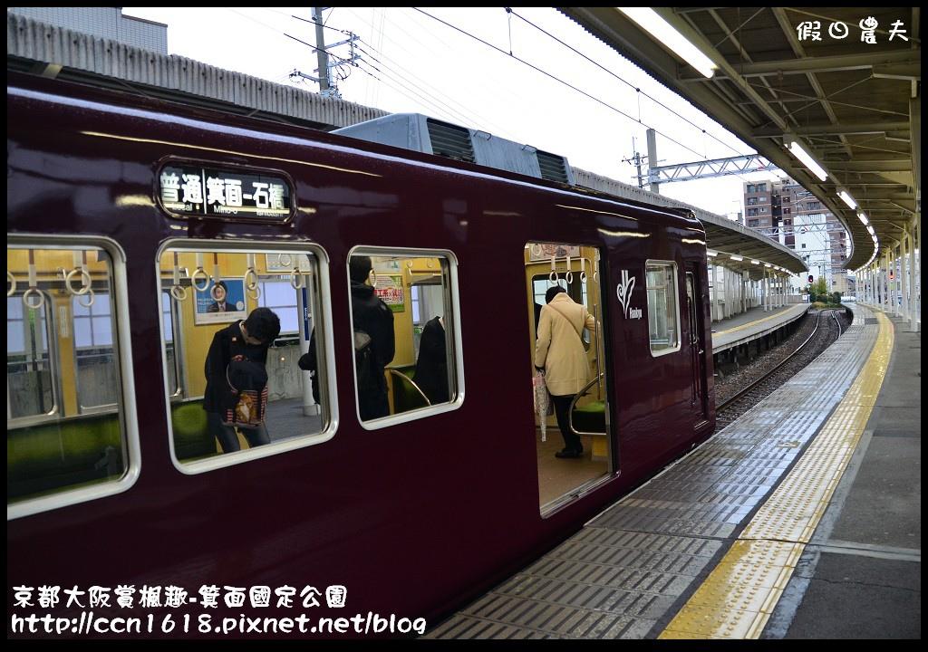 京都大阪賞楓趣-箕面國定公園DSC_6253