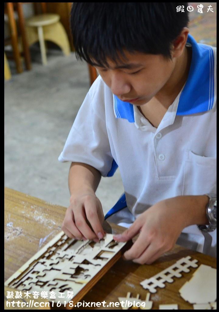 敲敲木音樂盒工房DSC_1167