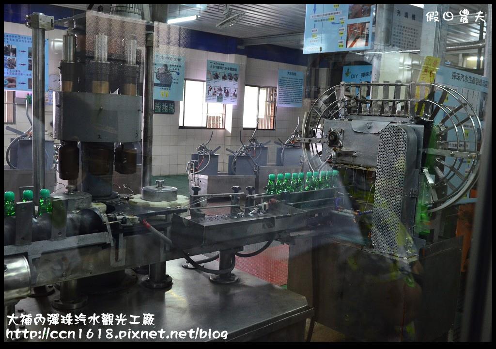 大補內彈珠汽水觀光工廠DSC_4571