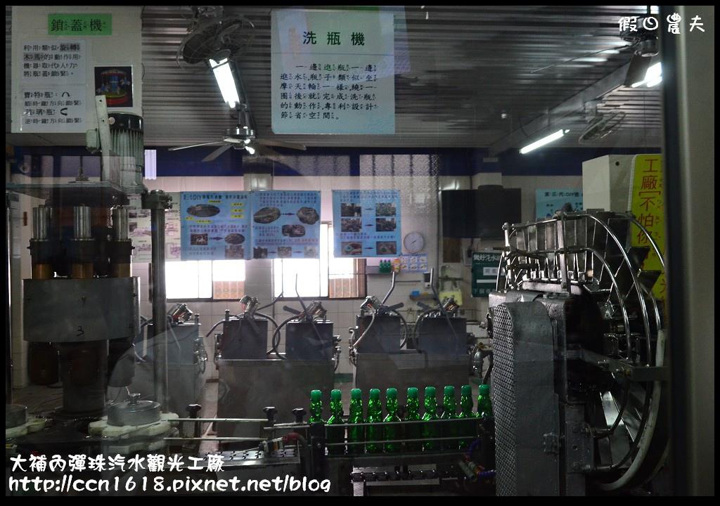 大補內彈珠汽水觀光工廠DSC_4574