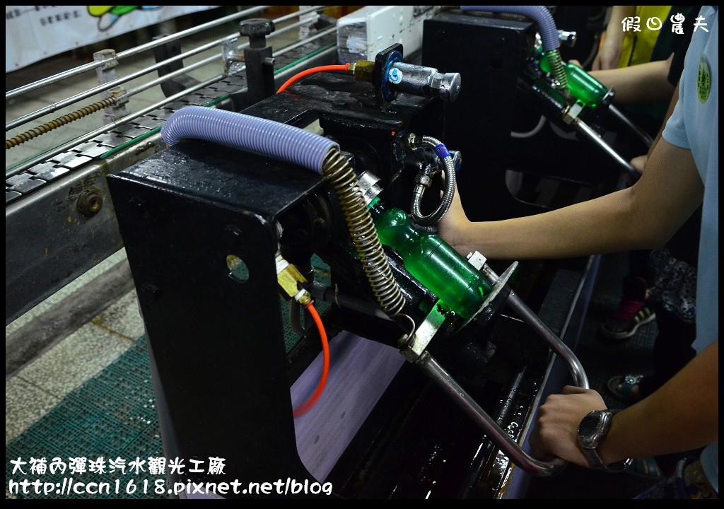 大補內彈珠汽水觀光工廠DSC_4588