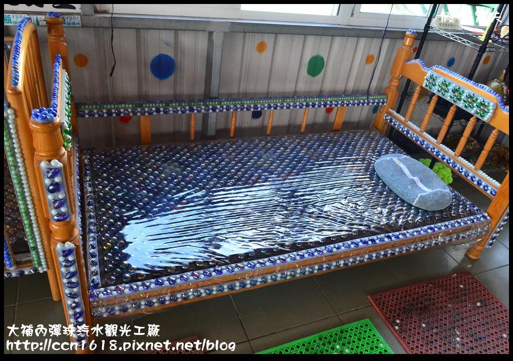 大補內彈珠汽水觀光工廠DSC_4635