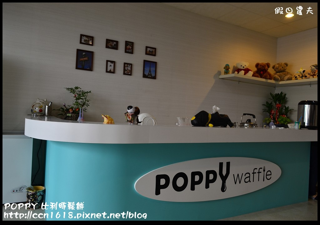 POPPY 比利時鬆餅DSC_4752
