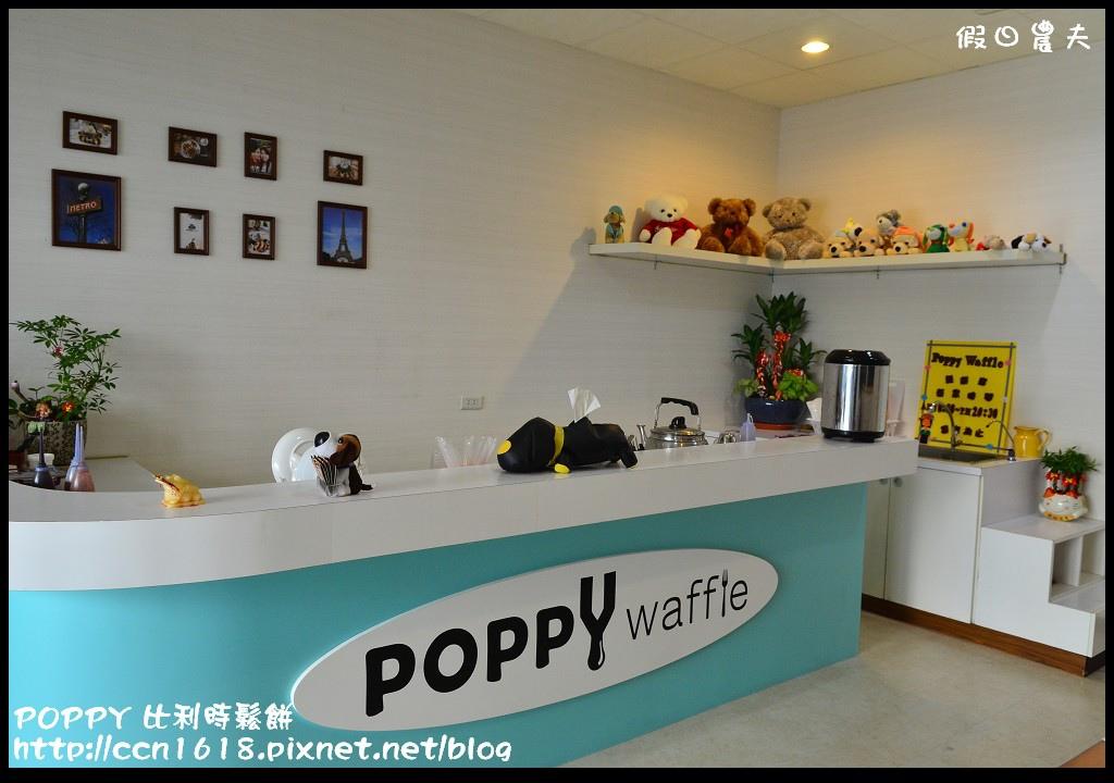 POPPY 比利時鬆餅DSC_4782