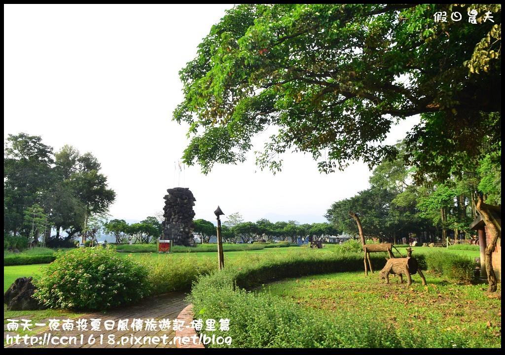 兩天一夜南投夏日風情旅遊記-埔里篇DSC_5302