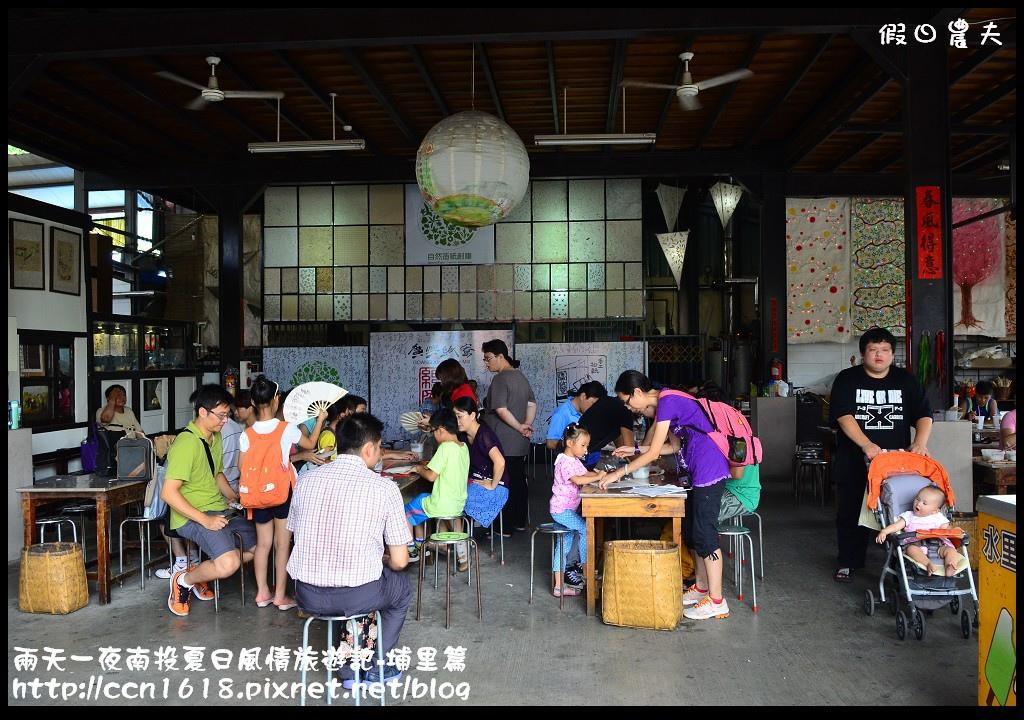 兩天一夜南投夏日風情旅遊記-埔里篇DSC_5794