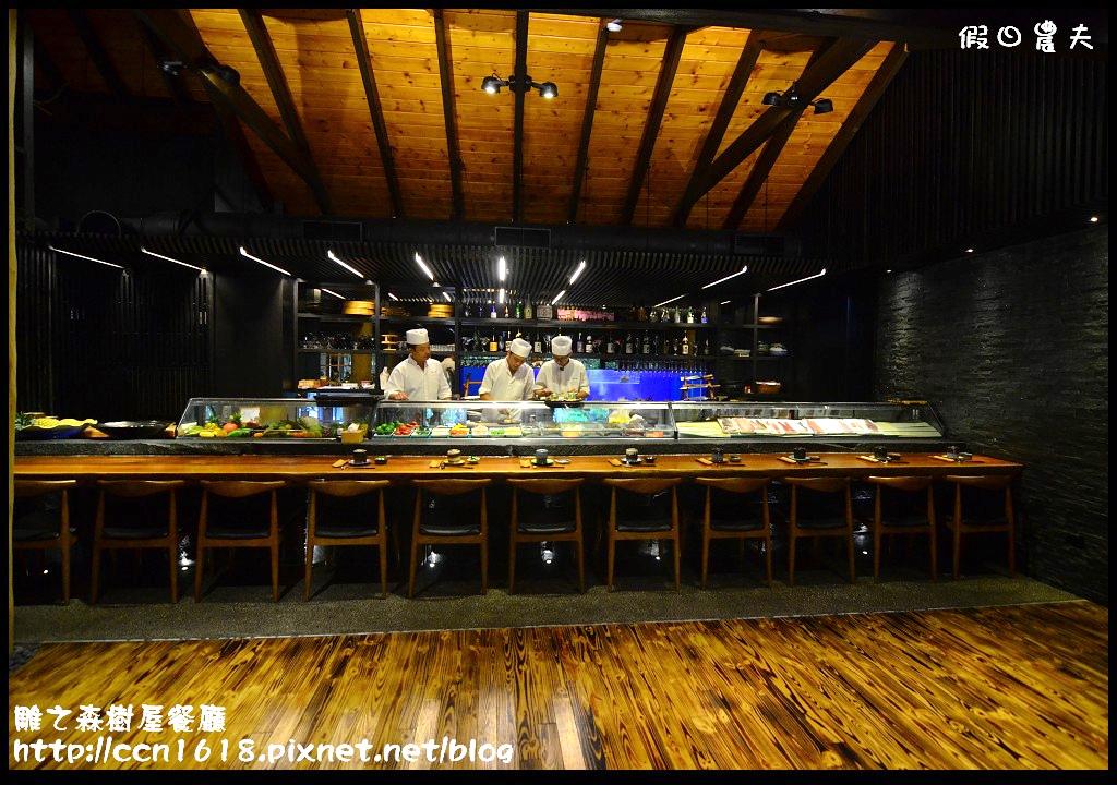 雕之森樹屋餐廳DSC_5383