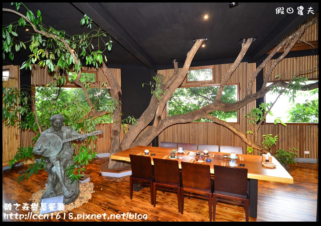 雕之森樹屋餐廳DSC_5395