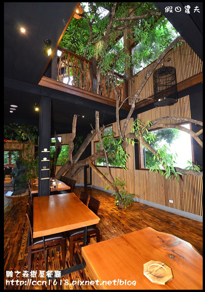 雕之森樹屋餐廳DSC_5401