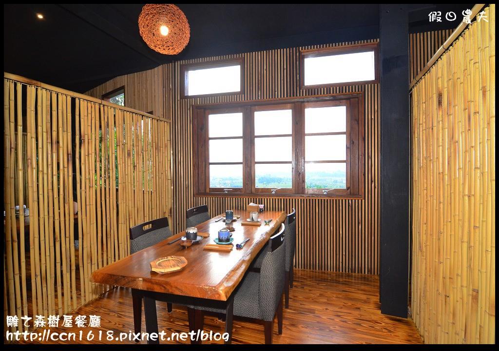 雕之森樹屋餐廳DSC_5403