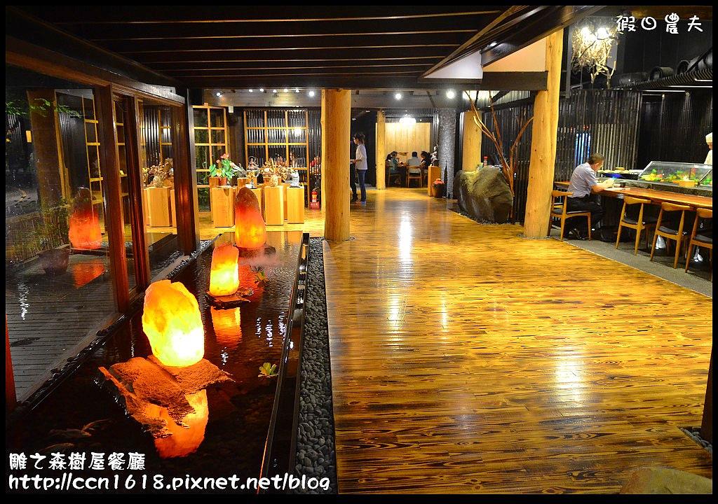 雕之森樹屋餐廳DSC_5488