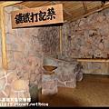 馬祖三日遊-馬祖民俗文物館DSC_6606