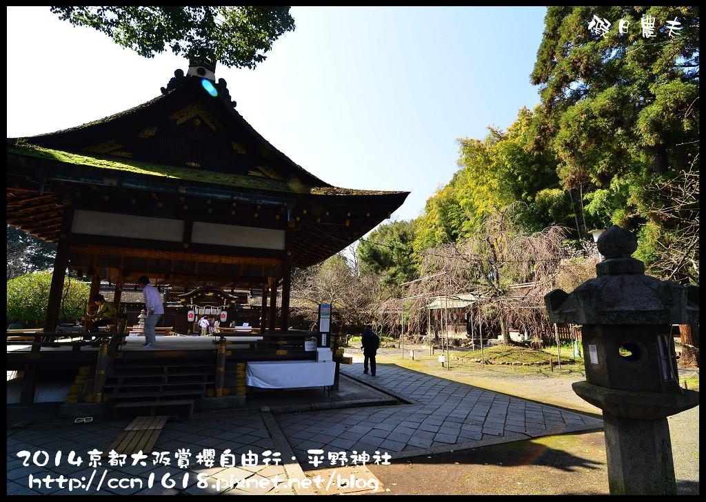 平野神社DSC_9593