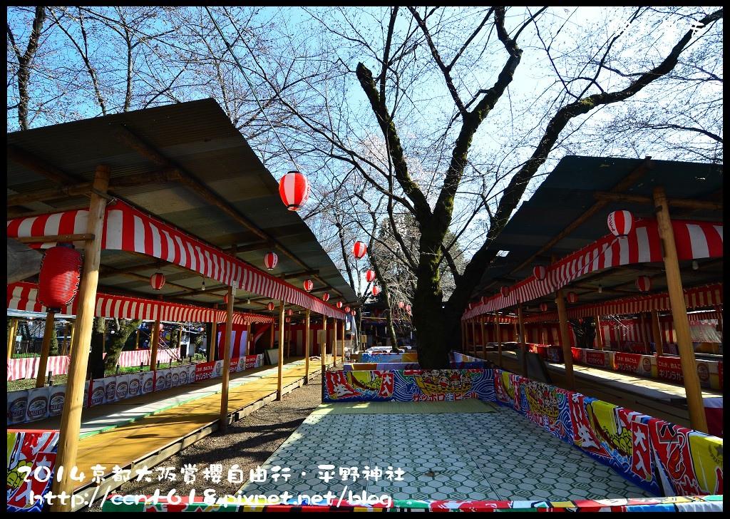 平野神社DSC_9661