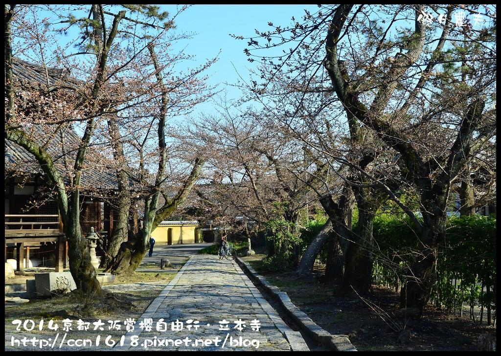立本寺DSC_9750