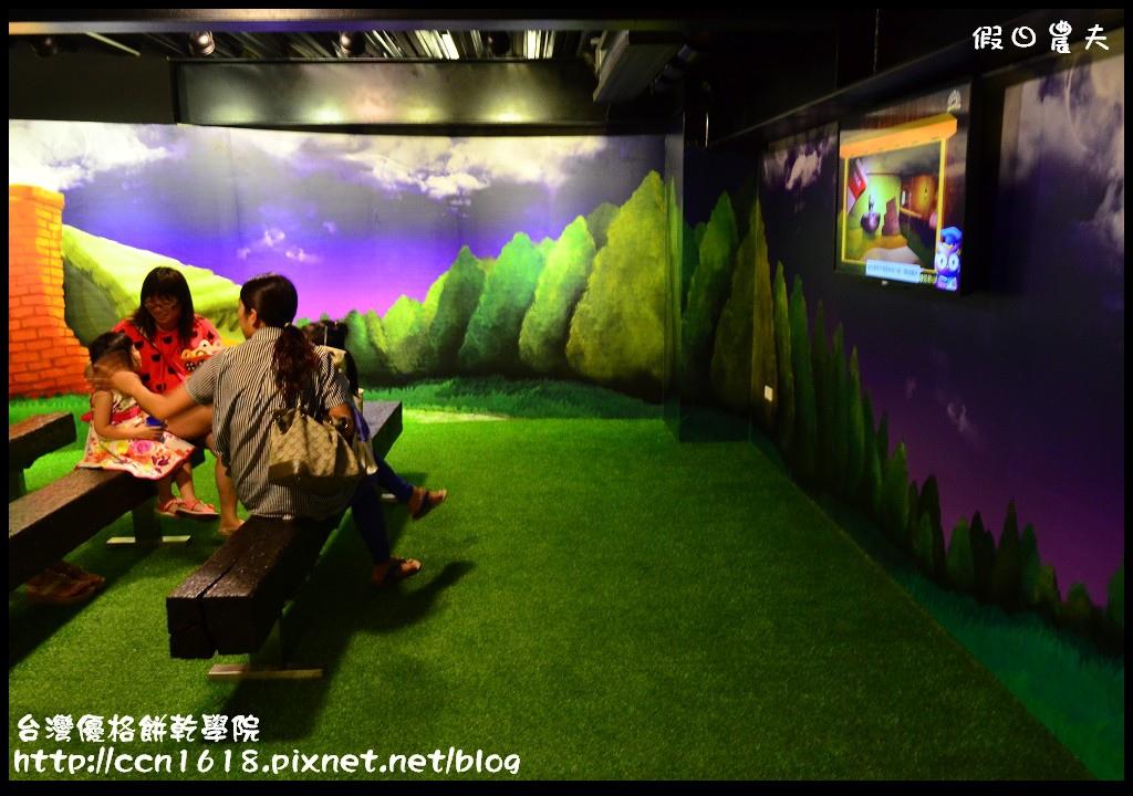 台灣優格餅乾學院DSC_8409