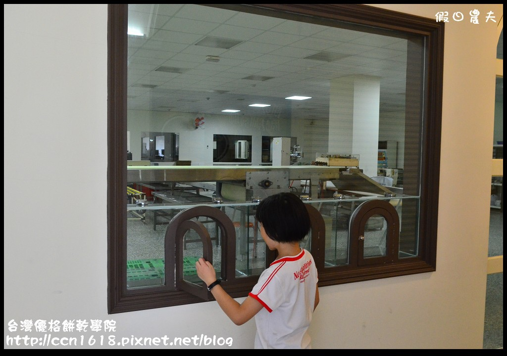 台灣優格餅乾學院DSC_8419