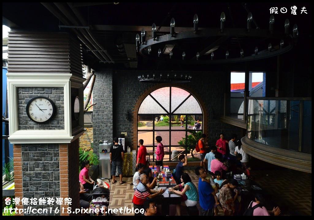 台灣優格餅乾學院DSC_8475