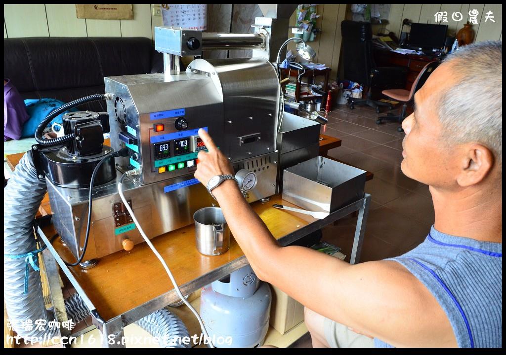 張瑞宏咖啡DSC_0008