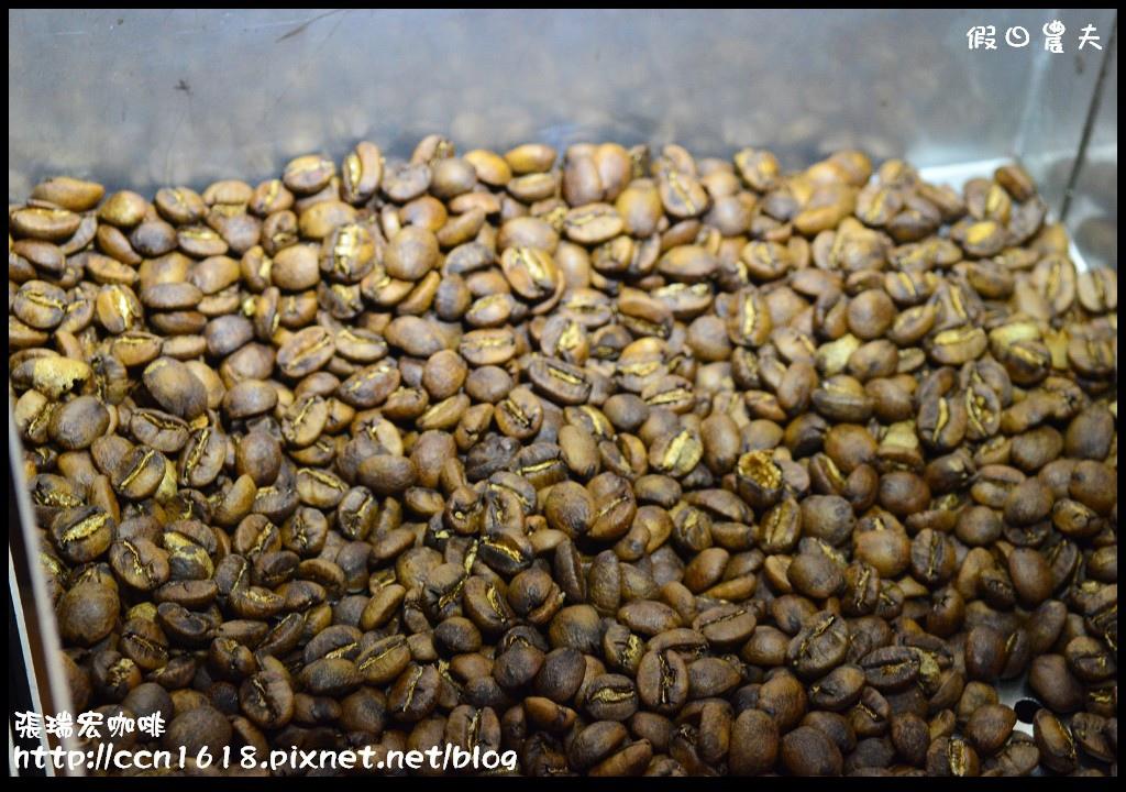 張瑞宏咖啡DSC_0034
