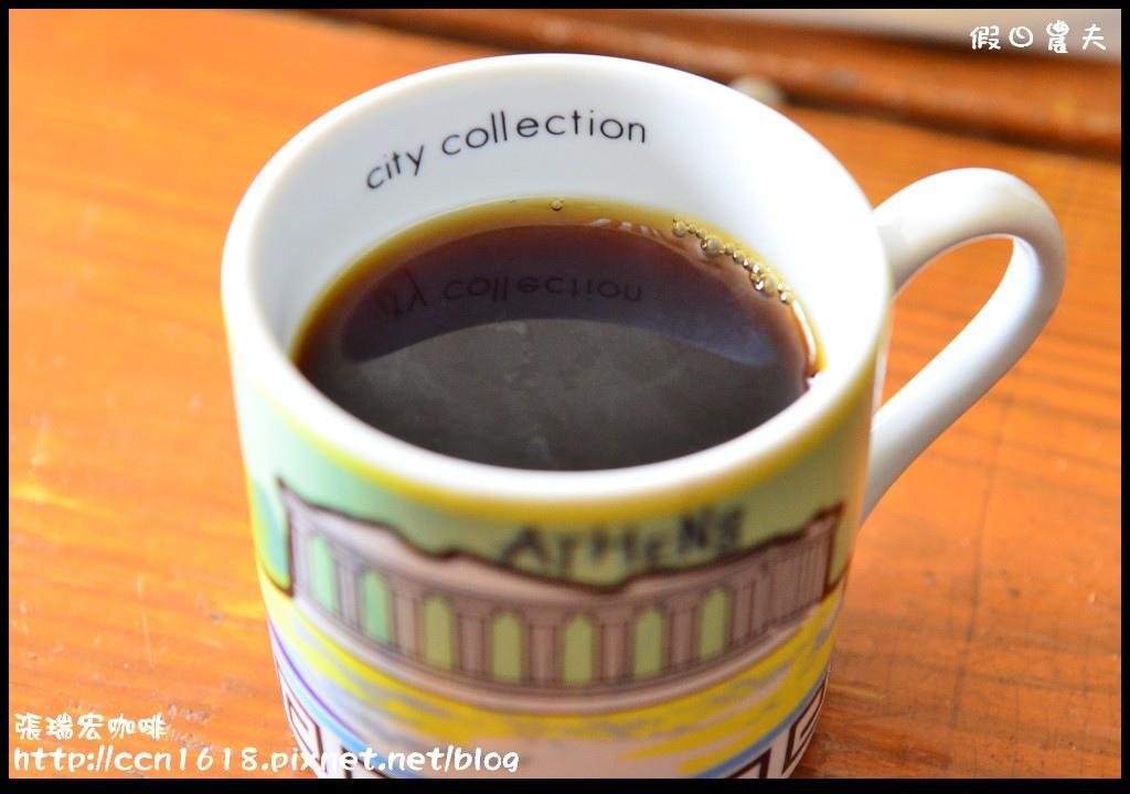 張瑞宏咖啡DSC_9993