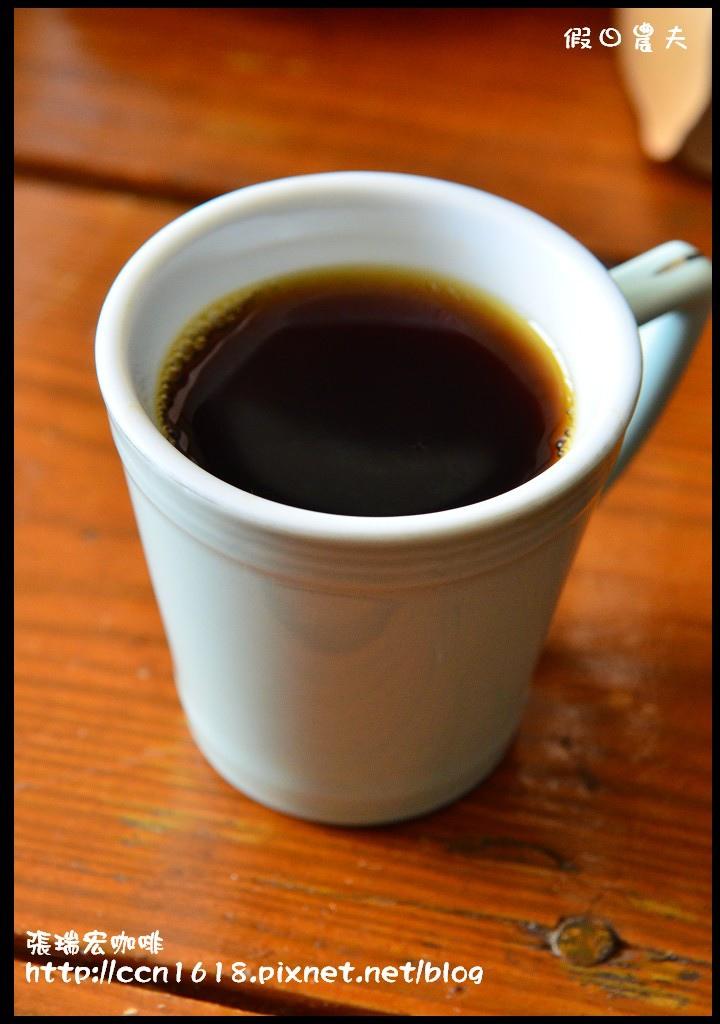 張瑞宏咖啡DSC_9997