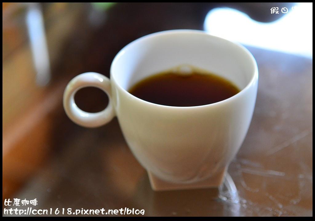 比度咖啡DSC_0073