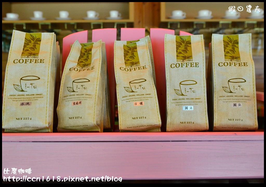 比度咖啡DSC_0079
