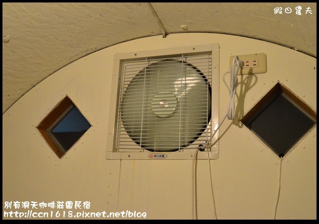 別有洞天咖啡莊園民宿DSC_0266