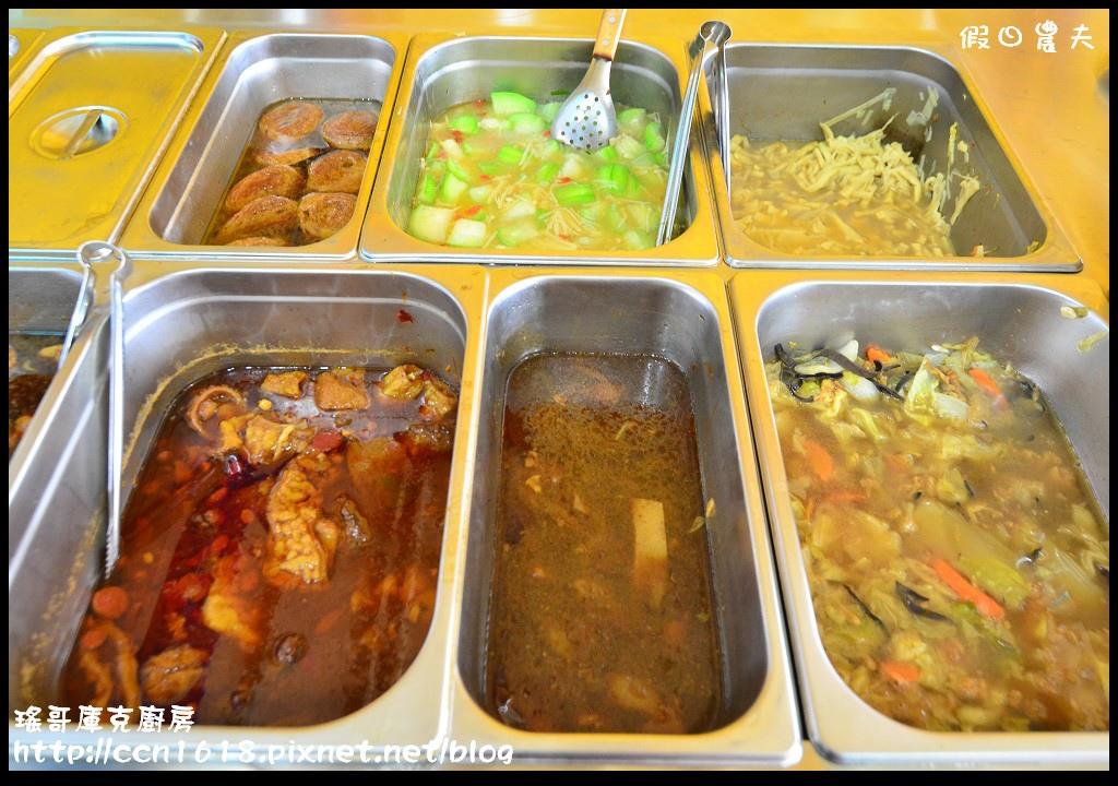 瑤哥庫克廚房DSC_1078