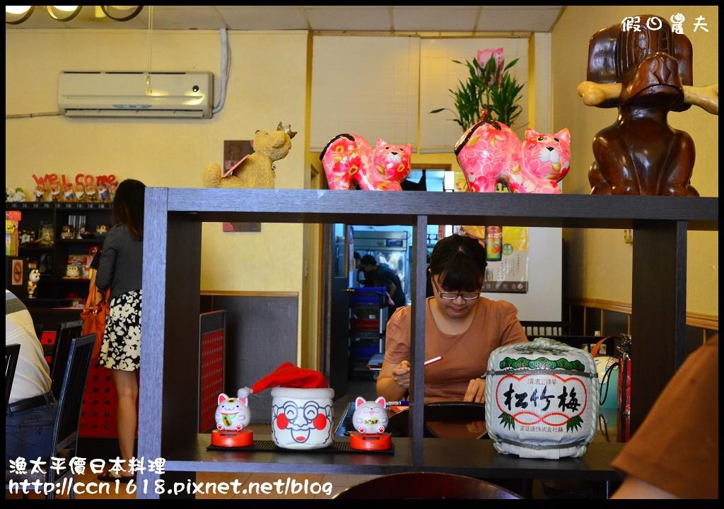 漁太平價日本料理DSC_0515