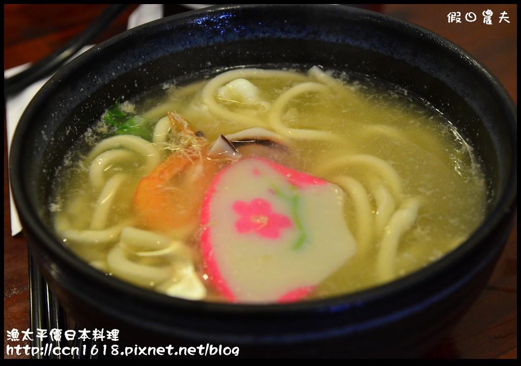漁太平價日本料理DSC_0519