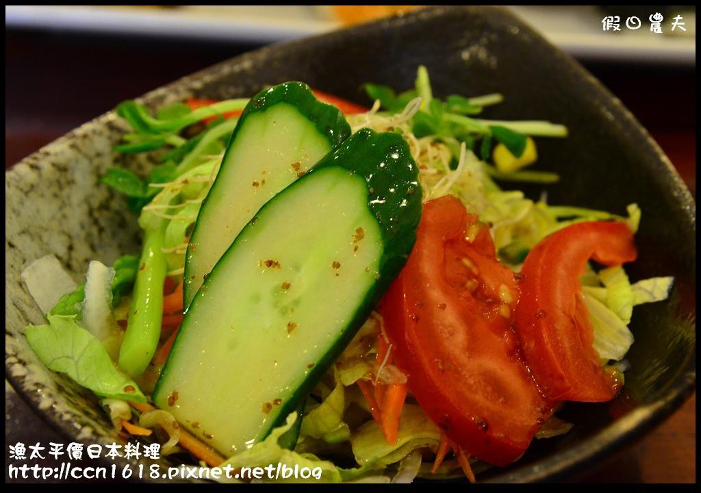 漁太平價日本料理DSC_0524