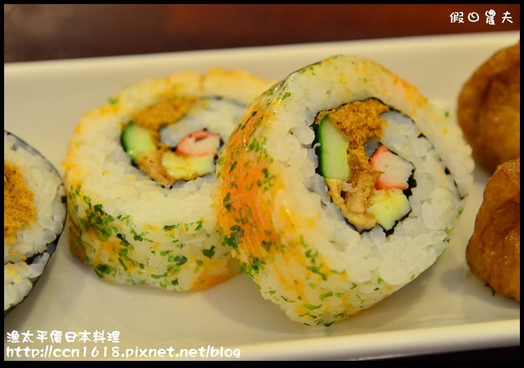 漁太平價日本料理DSC_0527