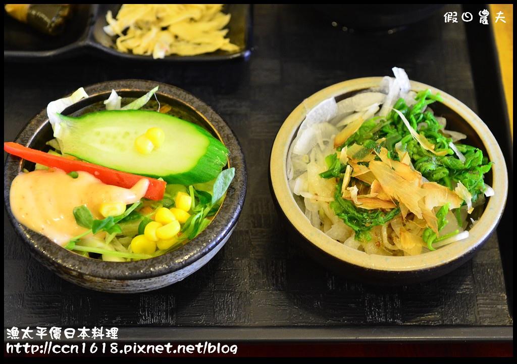 漁太平價日本料理DSC_0530