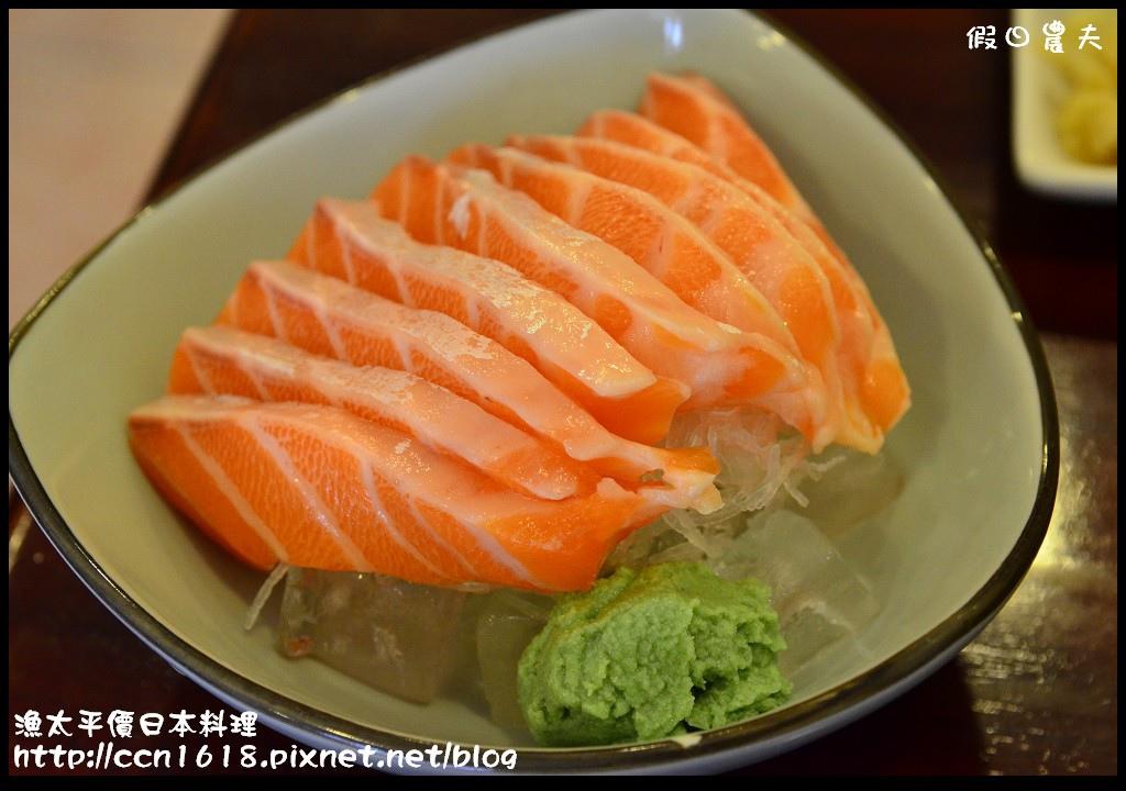 漁太平價日本料理DSC_0535