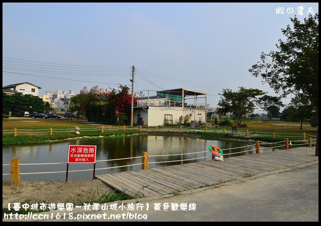【臺中城市遊樂園-秋季山城小旅行】黃色歡樂線DSC_4757