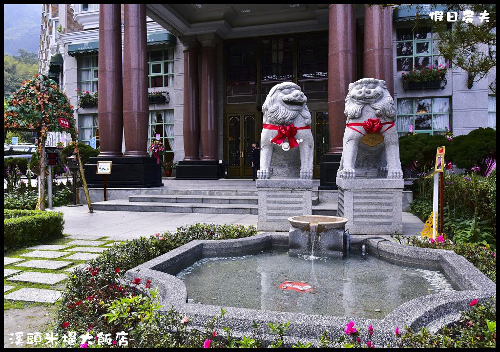 溪頭米堤大飯店DSC_2481.jpg
