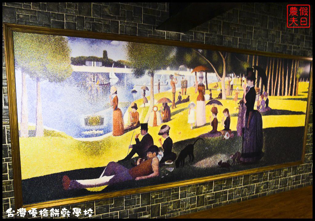 台灣優格餅乾學校DSC_0173.jpg