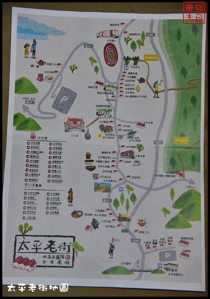 太平老街地圖DSC_1304.jpg