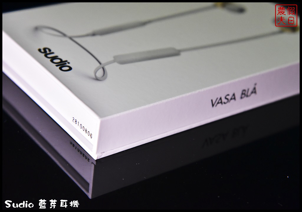 Sudio 藍芽耳機DSC_1358.jpg