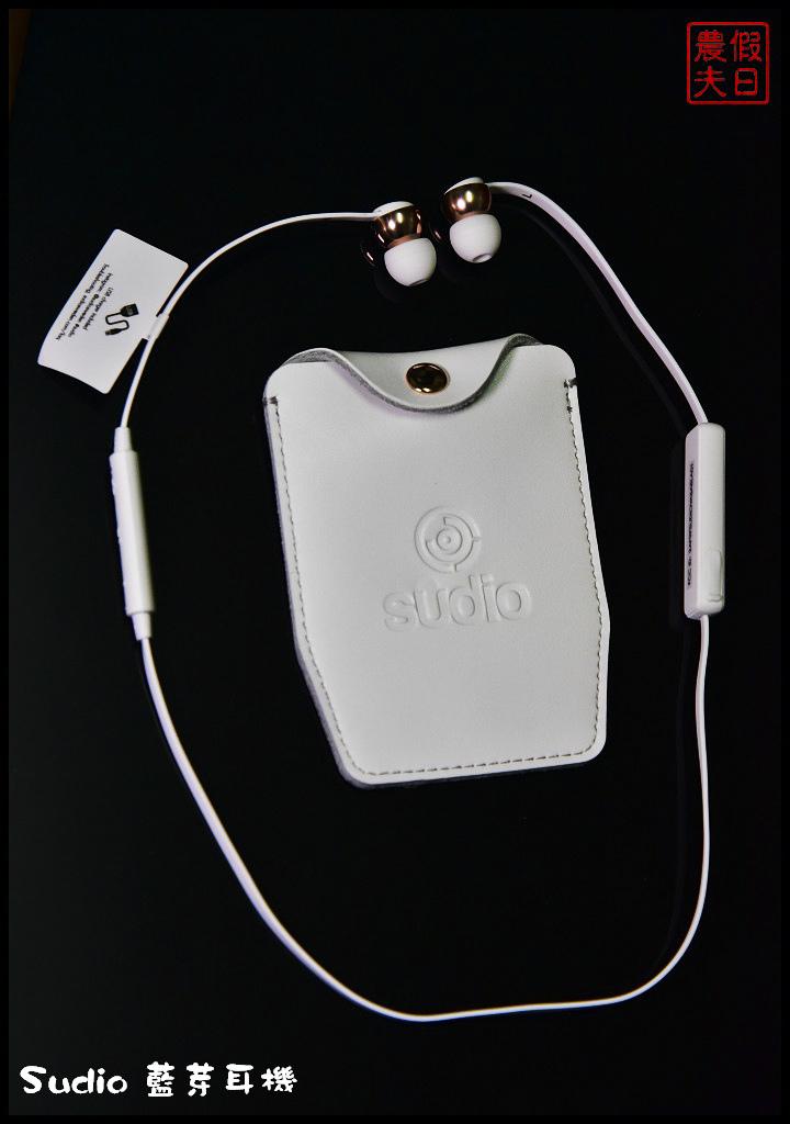 Sudio 藍芽耳機DSC_1350.jpg