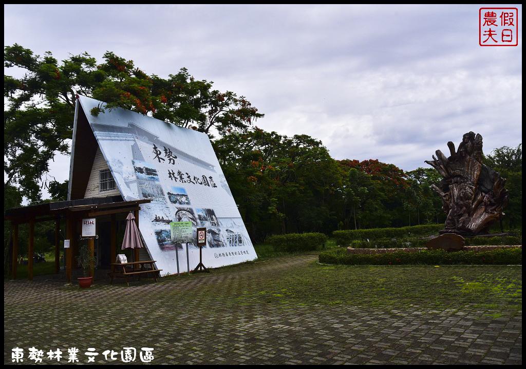 東勢林業文化園區DSC_1410.jpg