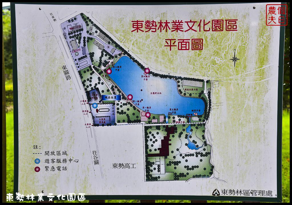 東勢林業文化園區DSC_1404.jpg