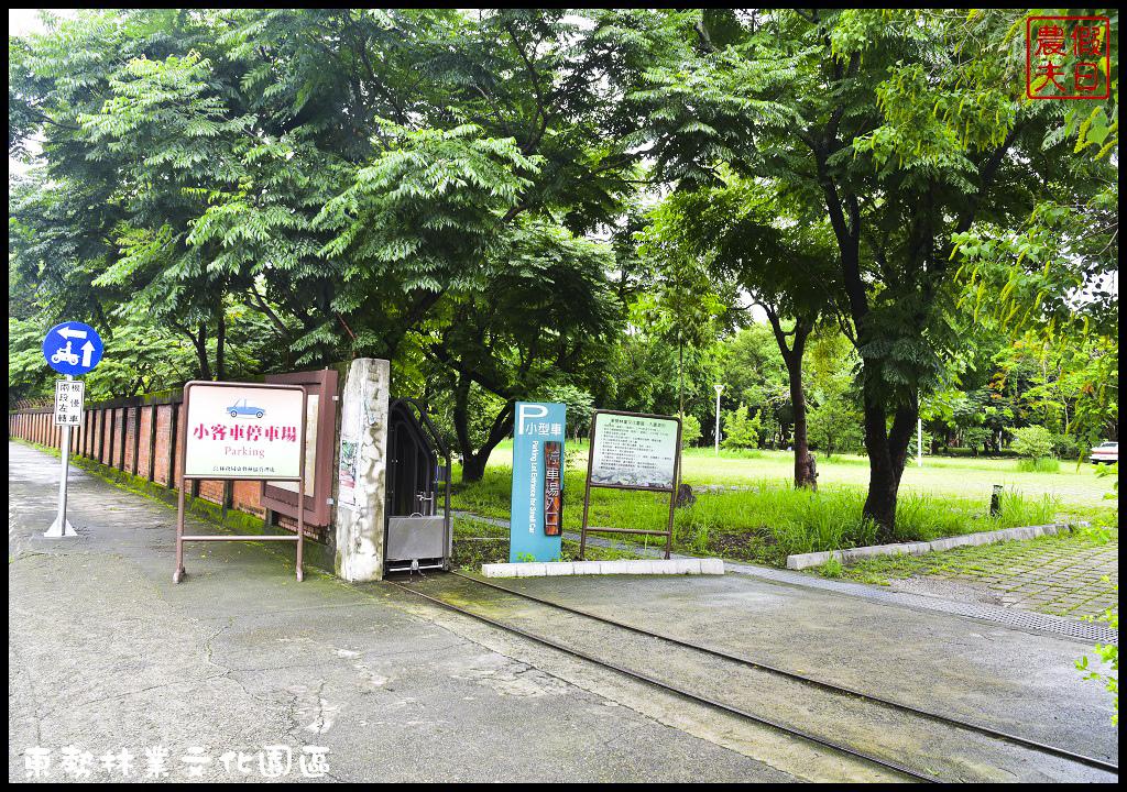東勢林業文化園區DSC_1406.jpg