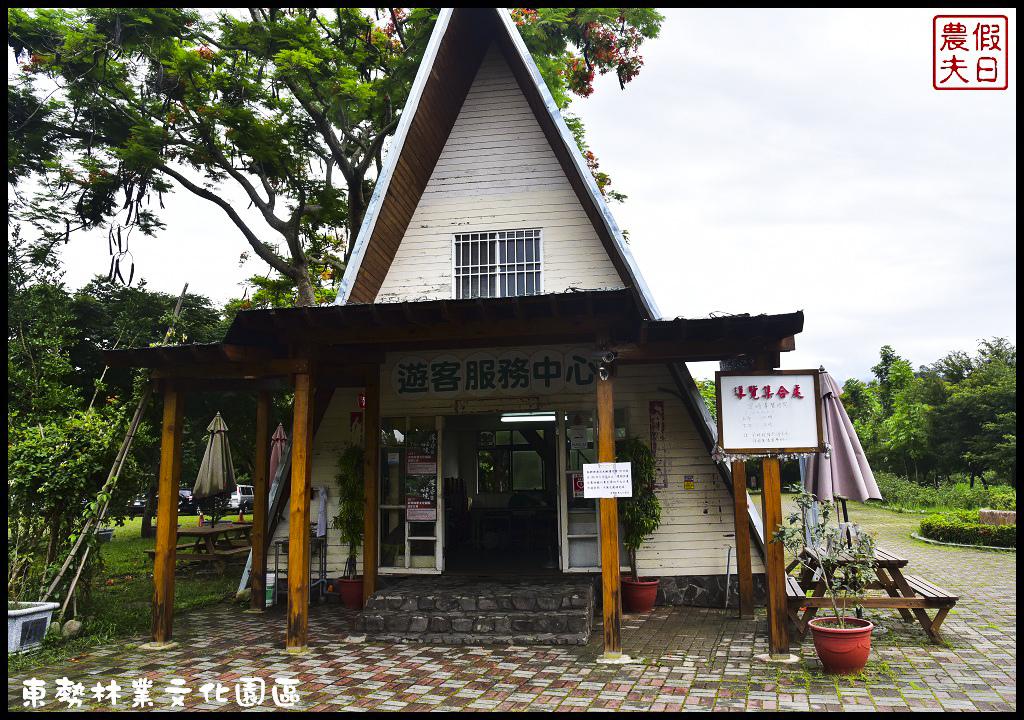 東勢林業文化園區DSC_1408.jpg