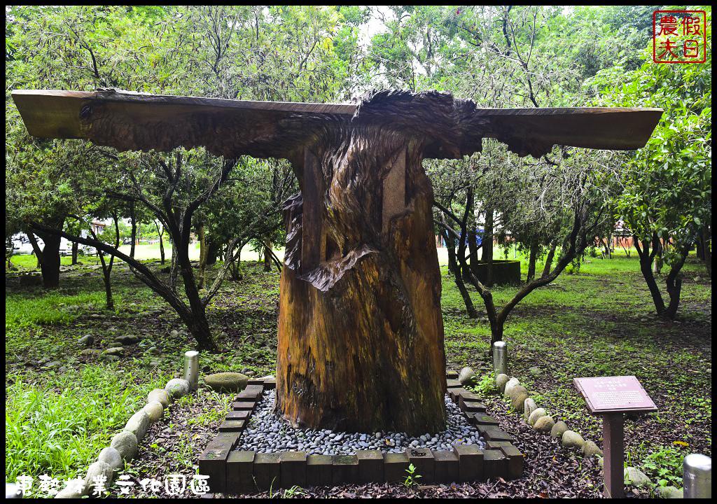 東勢林業文化園區DSC_1420.jpg