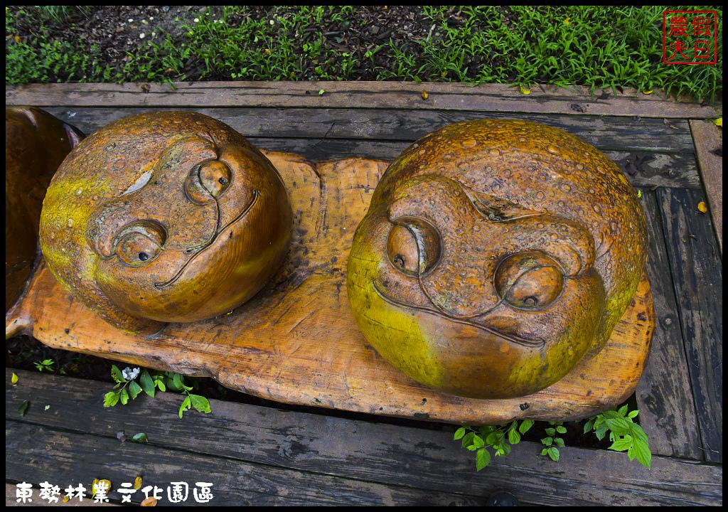 東勢林業文化園區DSC_1428.jpg