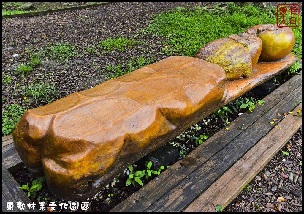 東勢林業文化園區DSC_1430.jpg
