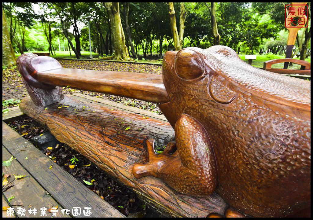 東勢林業文化園區DSC_1433.jpg